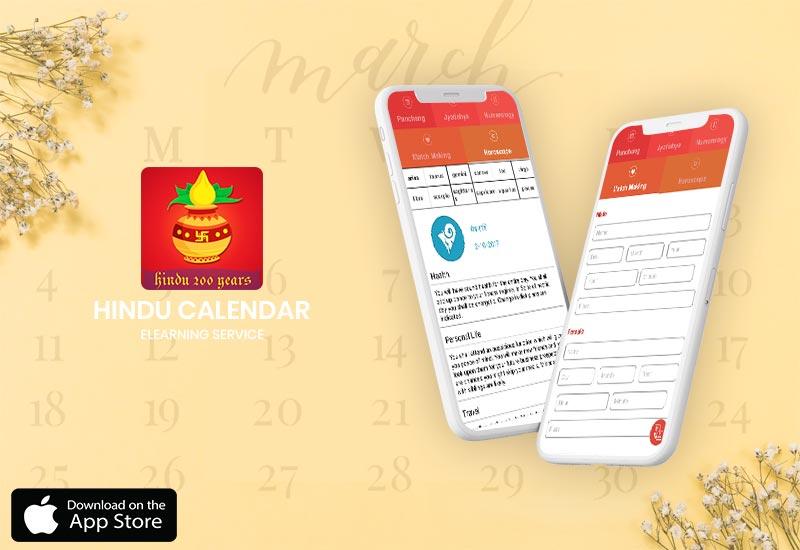 38753hindu-calendar.jpg